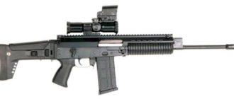 Штурмовая винтовка Zastava M17