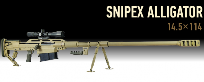 Снайперская винтовка Аллигатор калибром 14,5х114 мм (Украина)